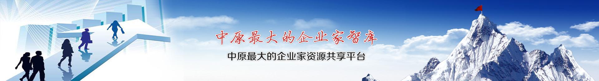 鄭州管理顧問公司